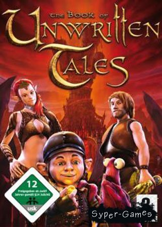 The Book of Unwritten Tales (PC/2009/RUS/RePack)