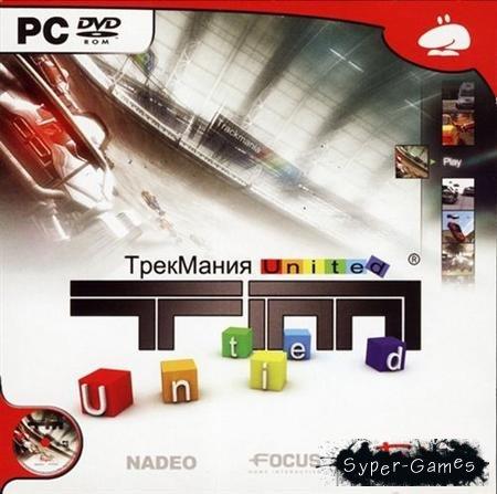 ТрекМания United / TrackMania United