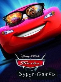  2 (Cars 2)