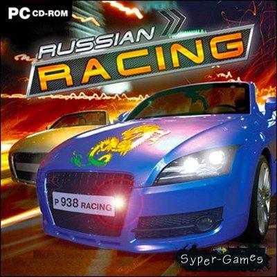 Russian Racing (2011/RUS) RePack
