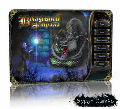 Головоломки Сборник игр №1 2008-2010/PC/Rus