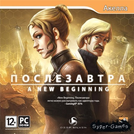 Послезавтра / A New Beginning (PC/2011/RUS/Лицензия)