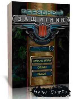 Сборник игр «Стрелялки» 2008-2010/PC/Rus