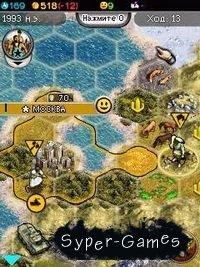 Цивилизация 5 (Sid Meiers Civilization 5 The Mobile Game)