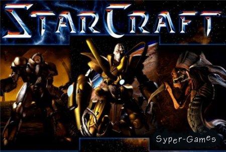 Антология СтарКрафт 6 в 1 / Anthology StarCraft 6 in 1 (PC/RUS/ENG)