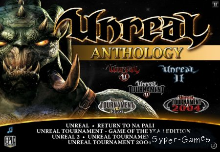 Unreal anthology 5 in 1 (2011/PC/Rus/RePack by RG ReCoding)
