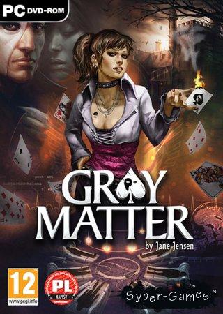Призраки подсознания/Gray Matter  (2011|RU|EN|Русская лицензия)