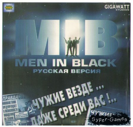 Men in Black: The Game (RUS)
