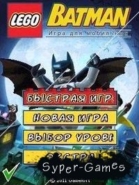 Бэтман из лего (Lego Batman The Mobile Game)
