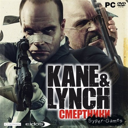 Kane & Lynch: Dead Men / Kane and Lynch: Смертники (PC/2007/RUS/ENG/RePack)