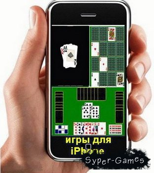 Игры для iPhone/iPod Карточные