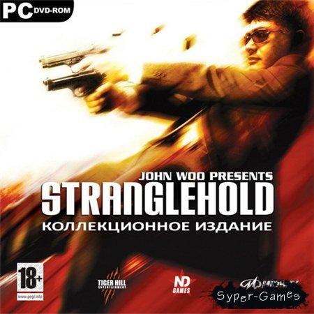 Stranglehold. Коллекционное издание (PC/2007/RUS/ENG/RePack)