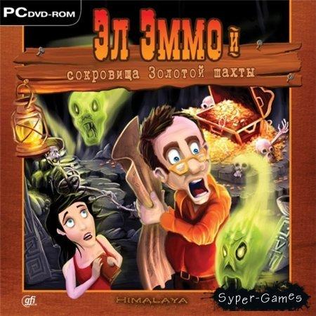 Эл Эммо и сокровища золотой шахты / Al Emmo and the Lost Dutchman's Mine (PC/2006/RUS/RePack)