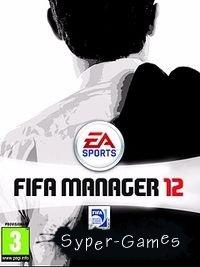 ФИФА Менеджер 12 (FIFA Manager 12)
