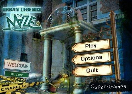 Urban Legends: The Maze/Городские Легенды: Лабиринт (2011/ENG)