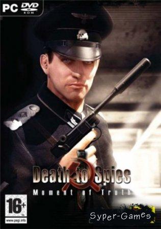 Смерть шпионам: Момент истины (PC/2009/RUS/RePack)