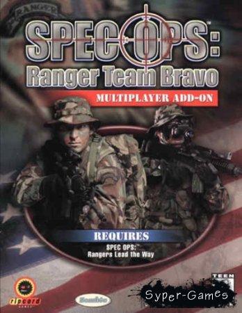 Спецназ-Отряд Браво / Spec Ops: Ranger Team Bravo (1998/RUS)