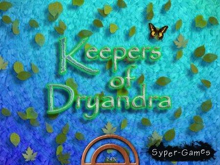 Хранители Дриандры /Keepers of Dryandra/ (2011/ENG)