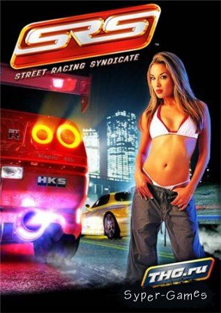 Street Racing Syndicate (PC/2005/RUS/RePack)