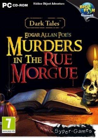Убийства на улице Морг (2009/PC) - русская версия