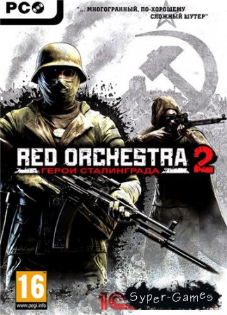 Red Orchestra 2: Герои Сталинграда / Red Orchestra 2: Heroes of Stalingrad (PC/2011/RUS/Repack by Fenixx)
