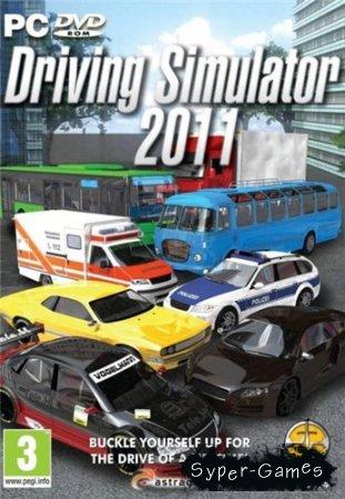 Симулятор Водителя 2011 (PC/2011/RUS/ENG/RePack)