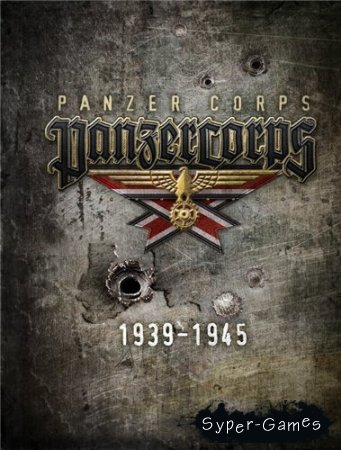 Panzer Corps (PC/2011/RUS/ENG/RePack by Fenixx)