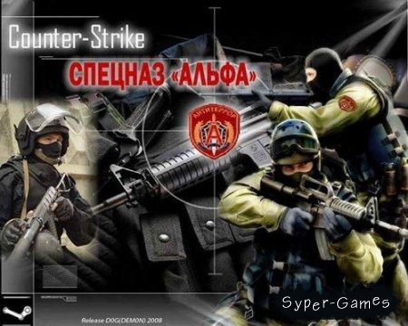 Counter Strike DOG 1.6 Final (2008/ENG/RUS)