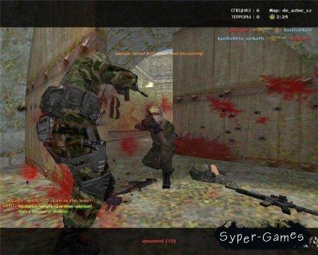 Counter Strike DOG 1.6 Final (2008/ENG/RUS)