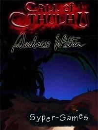Зов Ктулху: В пределах тьмы (The Call Of Cthulhu: Darkness Within)