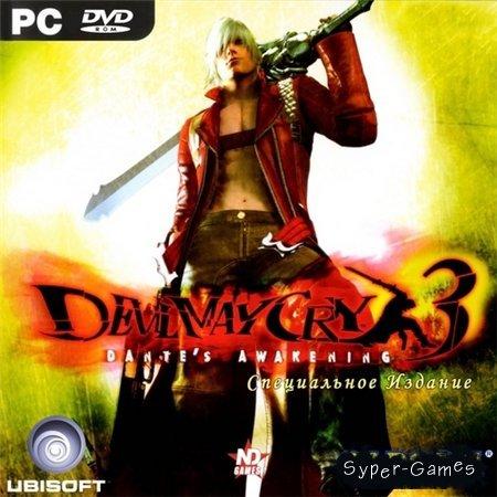 Devil May Cry 3: Dante's Awakening. Специальное издание (PC/2006/RUS/ENG/RePack by R.G.Механики)