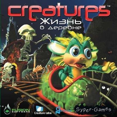 Creatures: жизнь в деревне (2004/RUS)