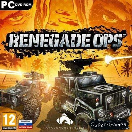 Renegade Ops (PC/2011/RUS/ENG/RePack by R.G.Repackers)