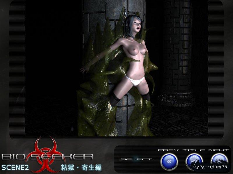 Порно игры алавар фото 636-454