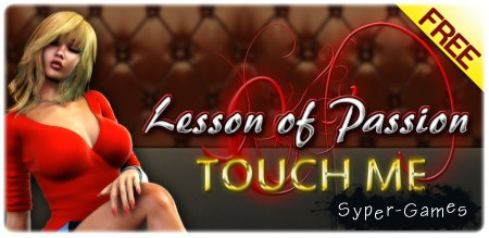 Touch me v 1.2