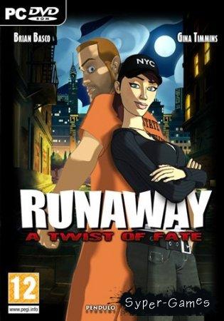 Runaway 3: Поворот судьбы (PC/2010/RUS/RePack by Spieler)