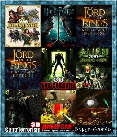 Сборник ролевых мобильных игр/GamePack_rpg