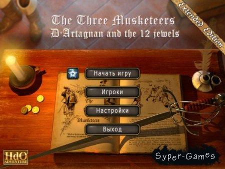 Три мушкетера. Д'Артаньян и 12 драгоценностей / The Three Musketeers: D'Artagnan and the 12 Jewels (2011/RUS)