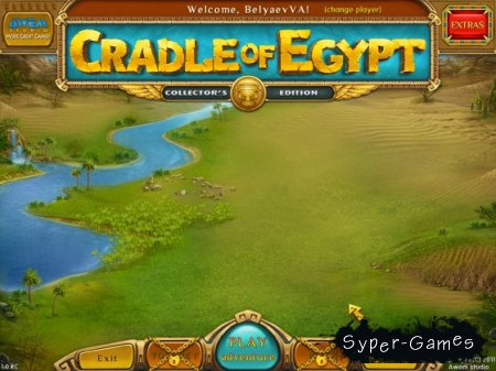 Cradle Of Egypt - Collector's Edition (2011)