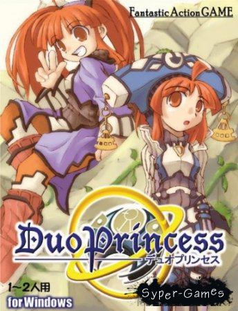 Duo Princess (2003/RUS)