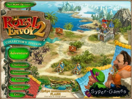 Royal Envoy 2 - Collector's Edition (2011/RUS)