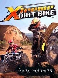 Экстремальный грязный мотокросс (X-treme Dirt Bike)
