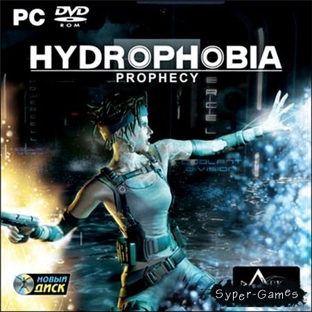 Hydrophobia: Prophecy (PC/2011/RUS/ENG/RePack by R.G.Repackers)