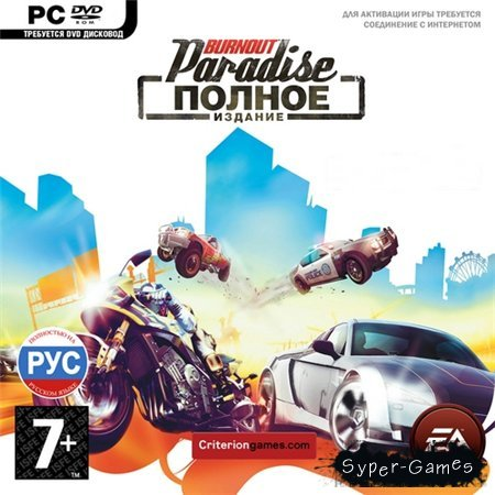Burnout Paradise: The Ultimate Box (PC/2009/RUS/RePack by R.G.Механики)