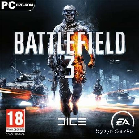 Battlefield 3 (PC/2011/RUS/ENG/RePack by R.G.Механики)