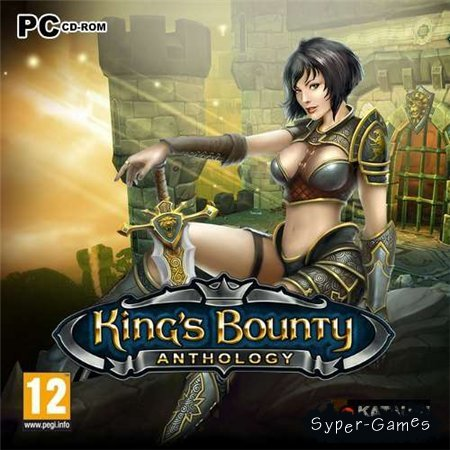 King's Bounty - Антология (PC/2010/RUS/ENG/RePack by R.G.Механики)