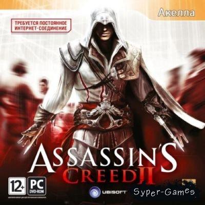 Assassin's Creed 2 (2010/PC/RUS/Rip)