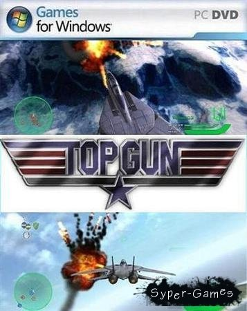 Top Gun (2010/Eng)