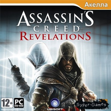Assassin's Creed: Откровения / Assassin's Creed: Revelations (PC/2011/RUS/ENG/RePack by  azaq3)