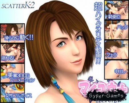 Final Fantasy X - MuYuna (2009/PC/JAP)